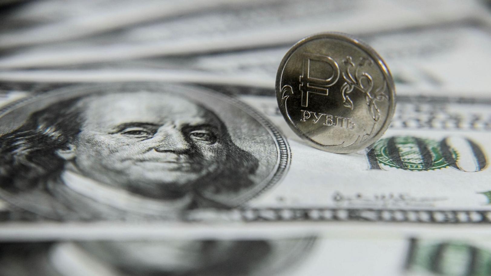 La disminución en las tasas de la fed, más caro rublo