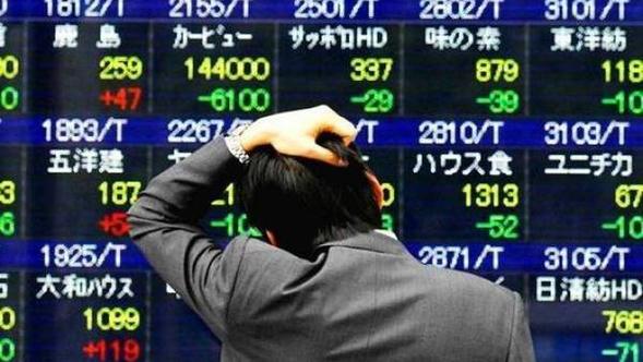 Фондовые рынки Азии торгуются в минус