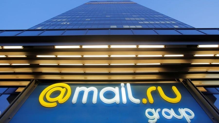 Mail.ru Group излиза на Мосбиржу