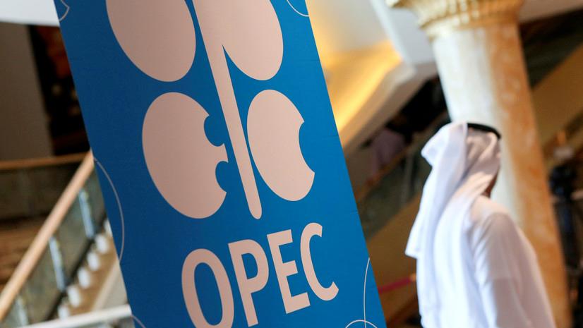 Che cosa accadrà al petrolio dopo che l'OPEC conferenza+